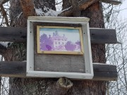Церковь Рождества Христова - Гора - Харовский район - Вологодская область