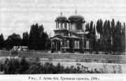Церковь Троицы Живоначальной - Алматы - Алматы, город - Казахстан