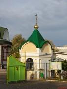 Неизвестная часовня - Гомель - Гомель, город - Беларусь, Гомельская область