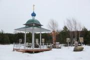 Часовня в память 400-летия Югской Дорофеевской пустыни - Свингино - Рыбинский район - Ярославская область