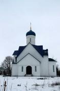 Церковь Рождества Пресвятой Богородицы - Мосальское - Каширский район - Воронежская область