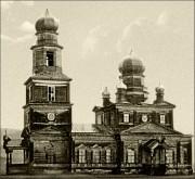 Церковь Богоявления Господня - Подвалье - Шигонский район - Самарская область