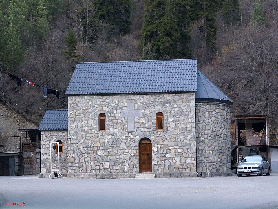 Церковь Тамары Царицы, Боржоми