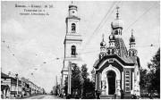 Казань. Часовня в память мученической кончины Императора Александра II 1 марта 1881 года