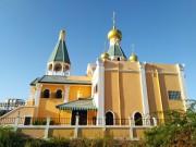 Церковь Царственных страстотерпцев - Хуахин - Таиланд - Прочие страны