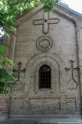 Тбилиси. Николая Чудотворца, церковь