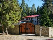 Серафимо-Саровский монастырь - Боржоми - Самцхе-Джавахетия - Грузия