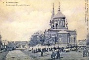 Мелитополь. Александра Невского (утраченный), собор