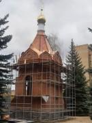 Ковров. Георгия Победоносца, часовня