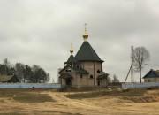 Церковь Василия Великого - Залесье - Чечерский район - Беларусь, Гомельская область