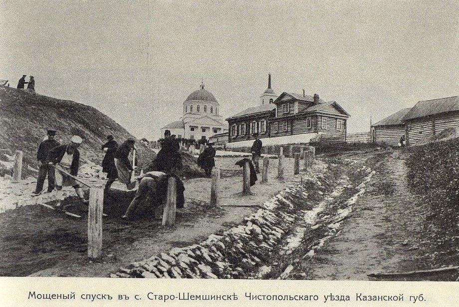 Церковь Богоявления Господня, Старошешминск