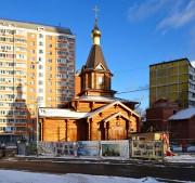 Церковь Двенадцати апостолов в Ховрине - Москва - Северный административный округ (САО) - г. Москва