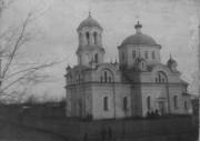 Церковь Рождества Пресвятой Богородицы - Измаил - Измаильский район - Украина, Одесская область