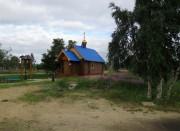 Часовня Благовещения Пресвятой Богородицы - Искателей - Заполярный район - Ненецкий автономный округ