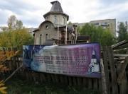 Неизвестная часовня в сквере Афганцев - Риддер (Лениногорск) - Восточно-Казахстанская область - Казахстан
