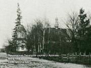 Церковь Параскевы Пятницы (старая) - Орехово - Малоритский район - Беларусь, Брестская область