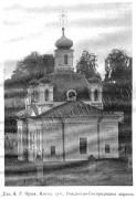 Церковь Рождества Пресвятой Богородицы (утраченная) - Орша - Оршанский район - Беларусь, Витебская область