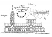 Церковь Сретения Господня - Нововолково - Балезинский район - Республика Удмуртия