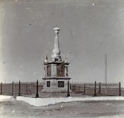 Кыштым. Часовня-памятник императору Александру II в честь освобождения крестьян от крепостной зависимости