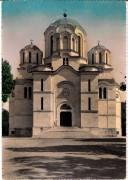 Церковь Георгия Победоносца - Топола - Шумадийский округ - Сербия