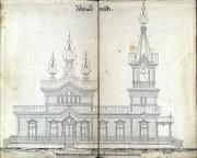 Тукбулатово. Алексия, митрополита Московского, церковь