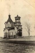 Степановка. Космы и Дамиана (старая), церковь