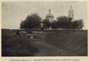 Урусово. Михаила Архангела (старая), церковь