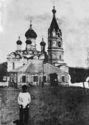 Донецк. Димитрия Солунского в Александровке-Щегловке, церковь