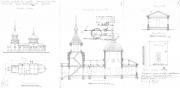 Церковь Богоявления Господня - Адашево, урочище - Большеболдинский район - Нижегородская область