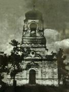 Ивантеевский