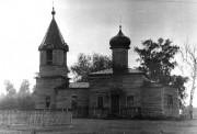 Русский Лундан. Сергия Радонежского (старая), церковь
