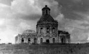 Бекетовка, урочище. Казанской иконы Божией Матери, церковь