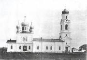 Краснослободск. Троицы Живоначальной, собор