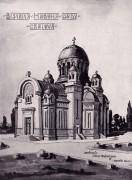Церковь Антония Великого и Успения Пресвятой Богородицы - Крайова - Долж - Румыния