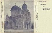 Церковь Илии Пророка - Крайова - Долж - Румыния