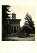 Церковь Троицы Живоначальной и Рождества Пресвятой Богородицы - Крайова - Долж - Румыния