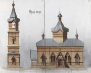 Александровка, урочище. Троицы Живоначальной, церковь