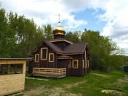 Церковь Сергия Радонежского - Балашиха - Балашихинский городской округ и г. Реутов - Московская область