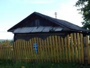 Купрос. Молитвенный дом