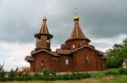 Церковь Димитрия Солунского - Щученские Пески - Эртильский район - Воронежская область