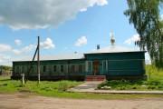 Большой Самовец. Димитрия Солунского (временная), церковь