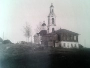 Иваново. Троицы Живоначальной в Авдотьино, церковь