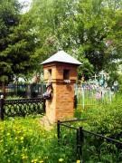 Часовенный столб - Никольское (Русское Никольское) - Лаишевский район - Республика Татарстан