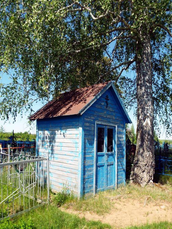 Республика Татарстан, Тюлячинский район, Шармаши. Неизвестная часовня (кладбищенская), фотография. фасады