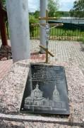 Церковь Богоявления Господня (старая) - Садовое - Аннинский район - Воронежская область