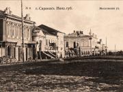 Церковь Рождества Христова - Саранск - Саранск, город - Республика Мордовия