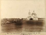 Церковь Покрова Пресвятой Богородицы - Ярославское - Притобольный район - Курганская область