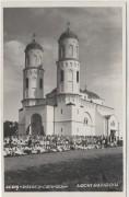 Церковь Параскевы Сербской - Агришу-Маре - Арад - Румыния