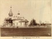 Церковь Тихвинской иконы Божией Матери - Лапушки - Мокроусовский район - Курганская область
