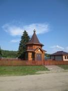 Часовня Петра и Февронии - Новая Селя - Никольский район - Пензенская область